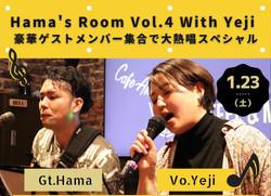 Hama's Room Vol.4 With Yeji
