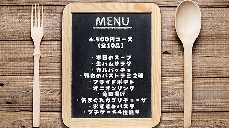 パンプキン カフェのコピー (4).jpg