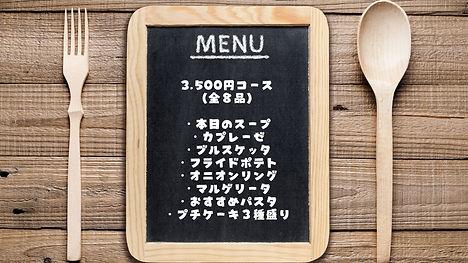 パンプキン カフェのコピー (3).jpg