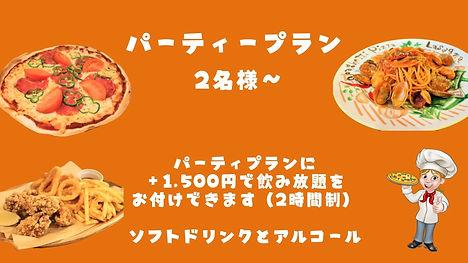パンプキン カフェのコピー (5).jpg
