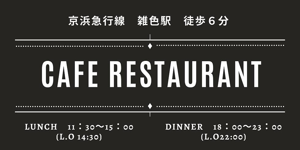 京浜急行線 雑色駅 徒歩6分.jpg
