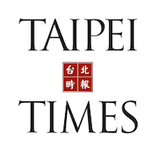 Taipei Timeims.png