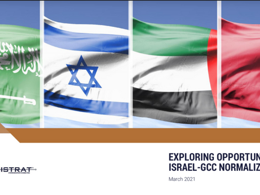 Exploring Opportunities of Israel-GCC Normalization