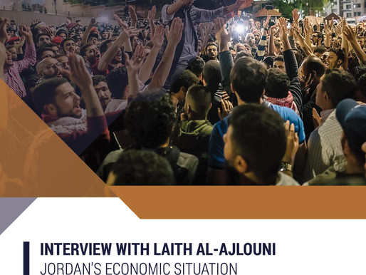 Expert Q&A: Interview with Laith Al-Ajlouni on Jordan's economic situation