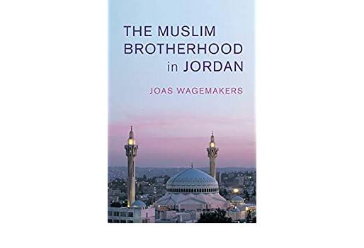Walking the straight path: the Jordanian Muslim Brotherhood between ideology and pragmatism