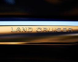 LandCruiser.jpg