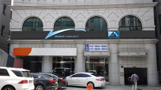 Открываемся в Корее: концепция Urban Slope