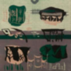 ORIBE'S HOSPITARITY II copy.jpg