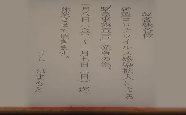 kyugyo2.jpg