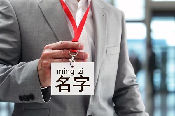 picking_a_chinese_name.webp
