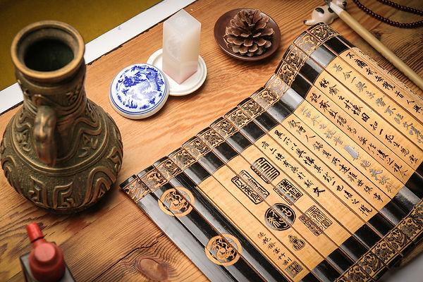 Chinese calligraphy .jpg