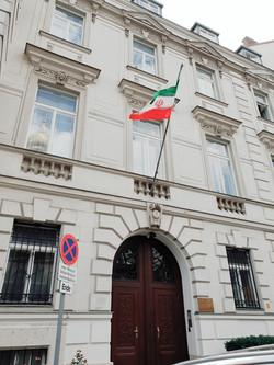 Referenz Iranische Botschaft 1030 Wien // Steigleitung in Infrasonic