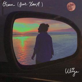 Ocean (feat. Xav A.)