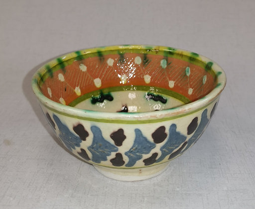 Small Lime/Blue/Rust - Uzbekistan Bowl by Abdullah Nazuraev
