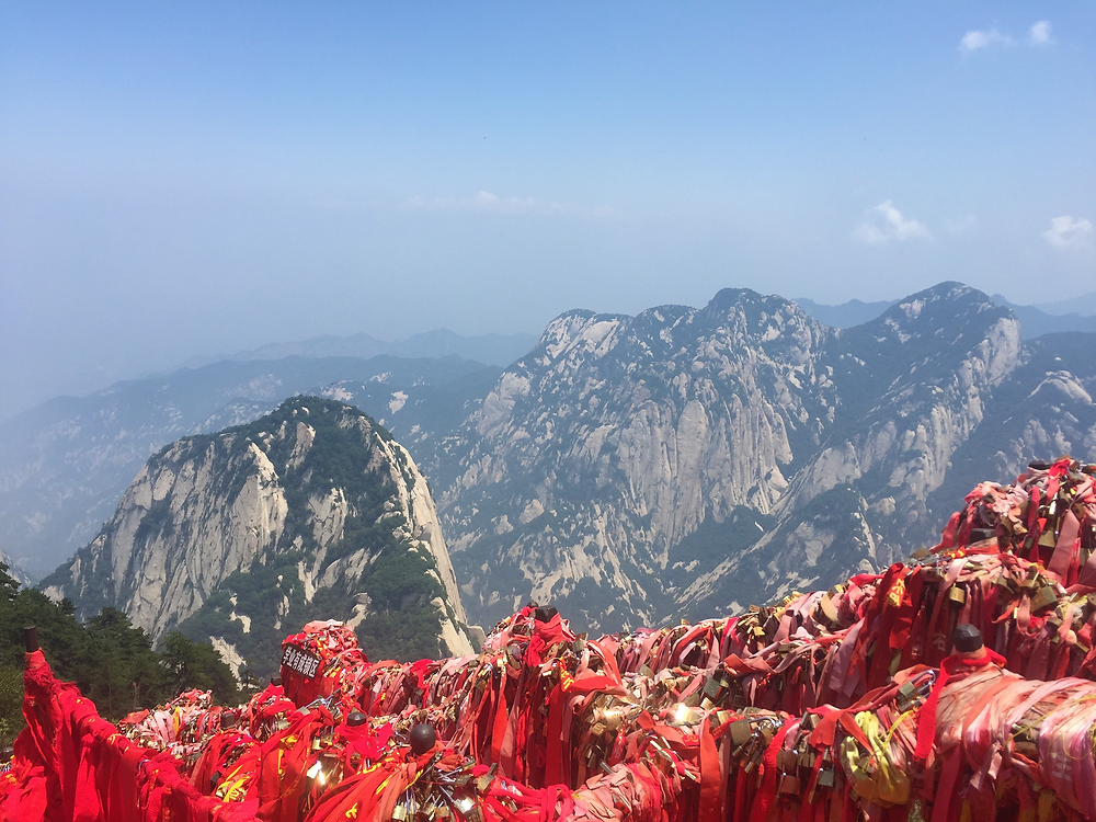 Mount Huashan view over mountains from North Peak