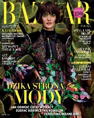 Harper's Bazaar i Hydroimpact