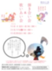 2019_11.jpg