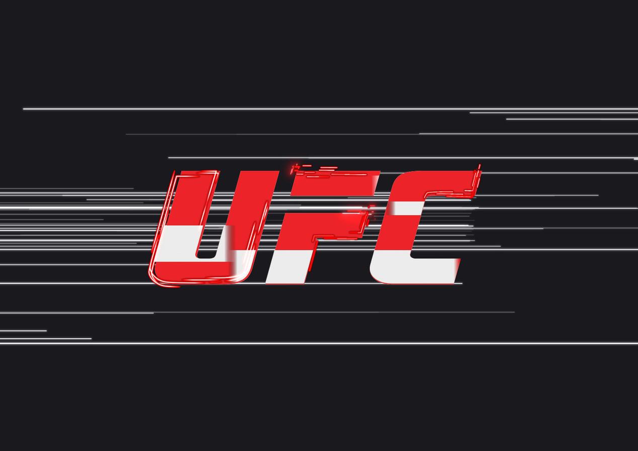 UFC Fight Pass Originals - Network ID -B