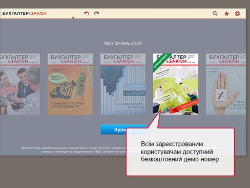 bz_ukr_2.jpg