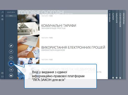 uz_ukr_1.jpg