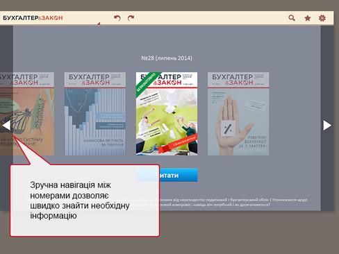 bz_ukr_3.jpg