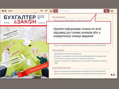 bz_ukr_5.jpg