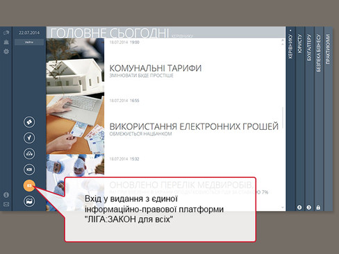bz_ukr_1.jpg