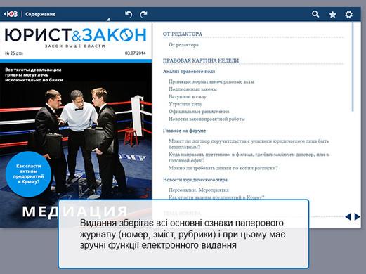 uz_ukr_4.jpg