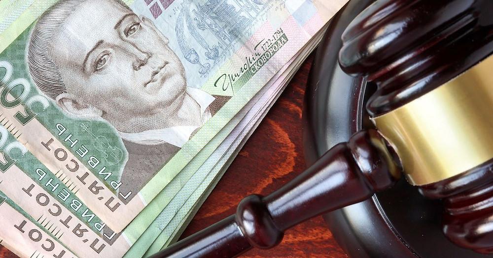Чи потрібно утримувати ПДФО з сум компенсованих фізособі судових витрат