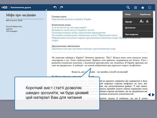uz_ukr_7.jpg