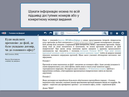 uz_ukr_5.jpg