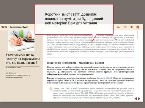 bz_ukr_7.jpg