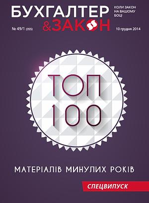 BZO14100.png
