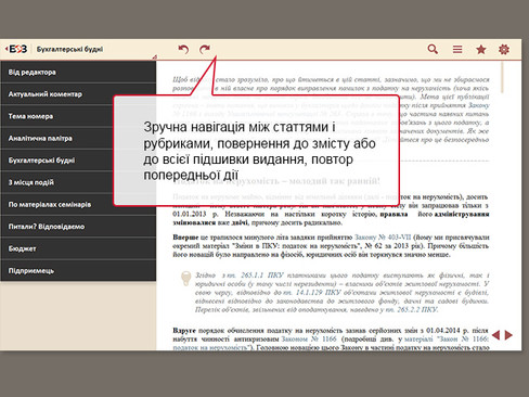 bz_ukr_6.jpg