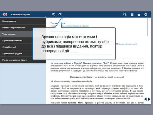 uz_ukr_6.jpg