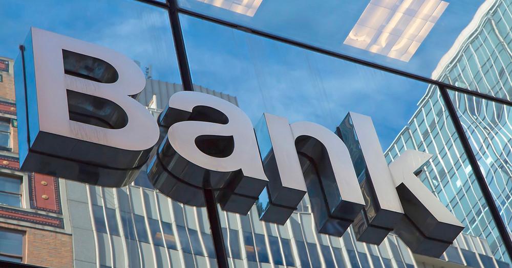 Взаємодія ДФС і банків