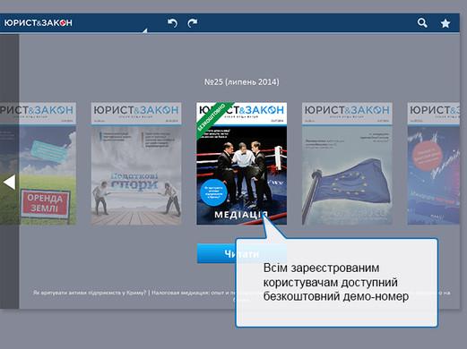 uz_ukr_2.jpg