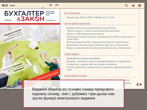 bz_ukr_4.jpg