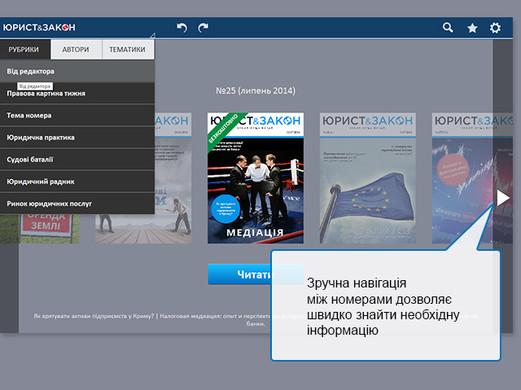 uz_ukr_3.jpg