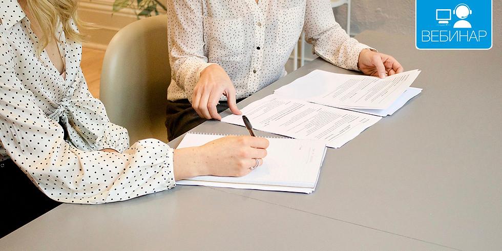 Податок на додану вартість: аналіз актуальних змін та практики
