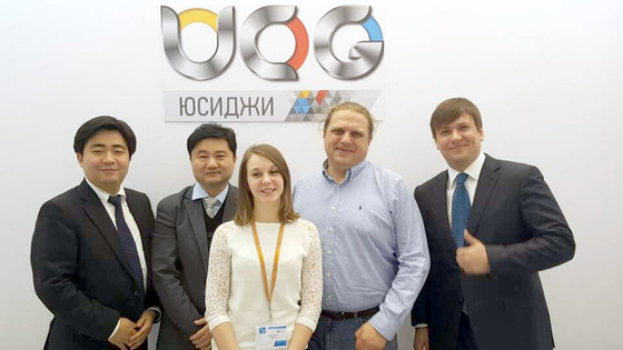 Success with Plastic Exhibition in Russia