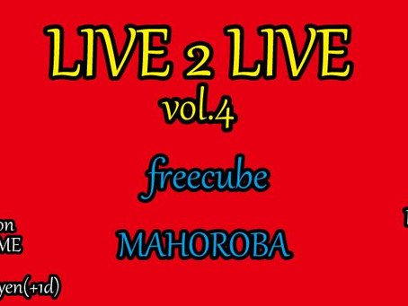 2017.11.20 mon  LIVE 2 LIVE vol.4 presented by GALLERY&BAR COCOON@渋谷 HOME