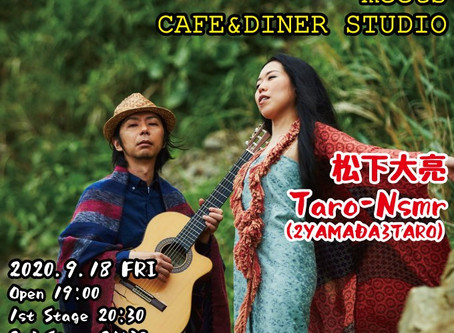 2020.9.18 fri freecube LIVE meets CAFE&DINER STUDIO