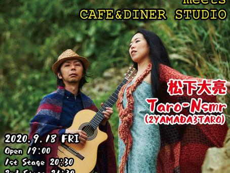 2020.9.18 fri freecube LIVE meets CAFE&DINER STUDIO