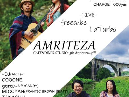 2020.11.23 mon AMRITEZA -CAFE&DINER STUDIO 15th Anniversary!!!-