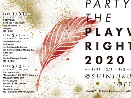 2020.2.2 sun Party the Playwright 2020 @新宿LOFT