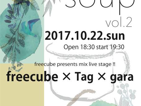 2017.10.22 sun  soup vol.2 @渋谷 Last Waltz