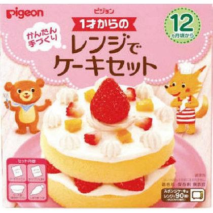 Pigeon - DIY手製兒童鬆軟蛋糕 1Y+