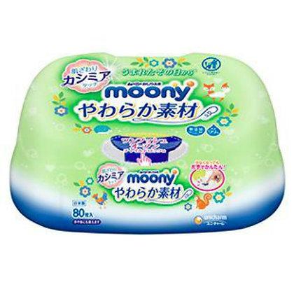 Moony 濕紙巾盒裝80片