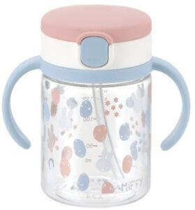 Richell 嬰兒吸管式飲水杯 200ml -MIFFY